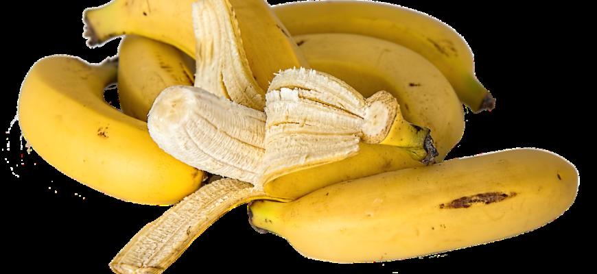 Banana Tropical Fruit Yellow  - Juhele / Pixabay